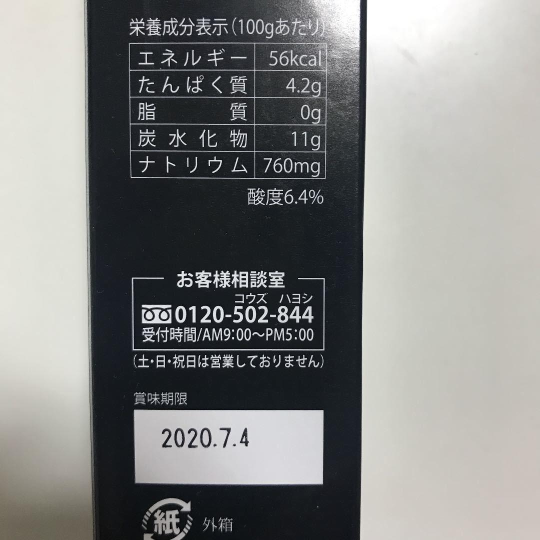 8年熟成恒順香醋 150ml×24 こうじゅんこうず 鎮江香醋 長期熟成_画像3