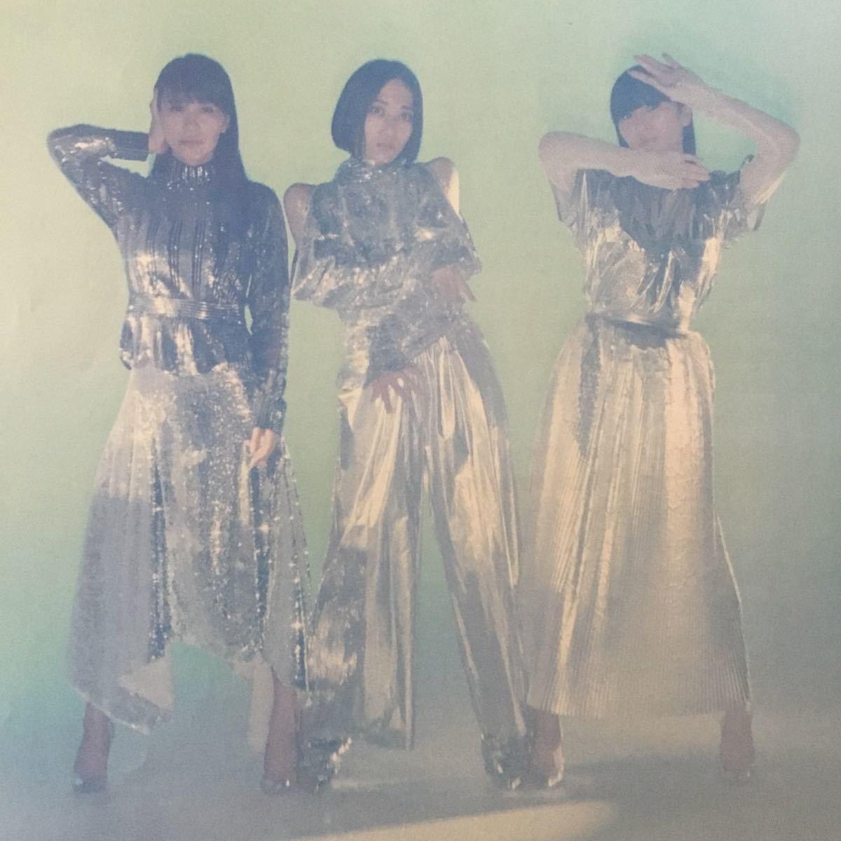 """値下↓Perfume 8th Tour 2020 """"P Cubed""""in Dome (パフューム)/高橋優 LIVE TOUR 2019-2020「free style stroke」ローソンA4チラシ1枚_画像2"""