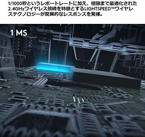 Logicool G ゲーミングマウス ワイヤレス G703d ブラック LIGHTSPEED 無線 エルゴノミクス ゲームマウス LIGHTSYNC RGB POWERPLAY ワイヤレ_画像4