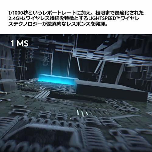 Logicool G ゲーミングマウス ワイヤレス G703d ブラック LIGHTSPEED 無線 エルゴノミクス ゲームマウス LIGHTSYNC RGB POWERPLAY ワイヤレ_画像3