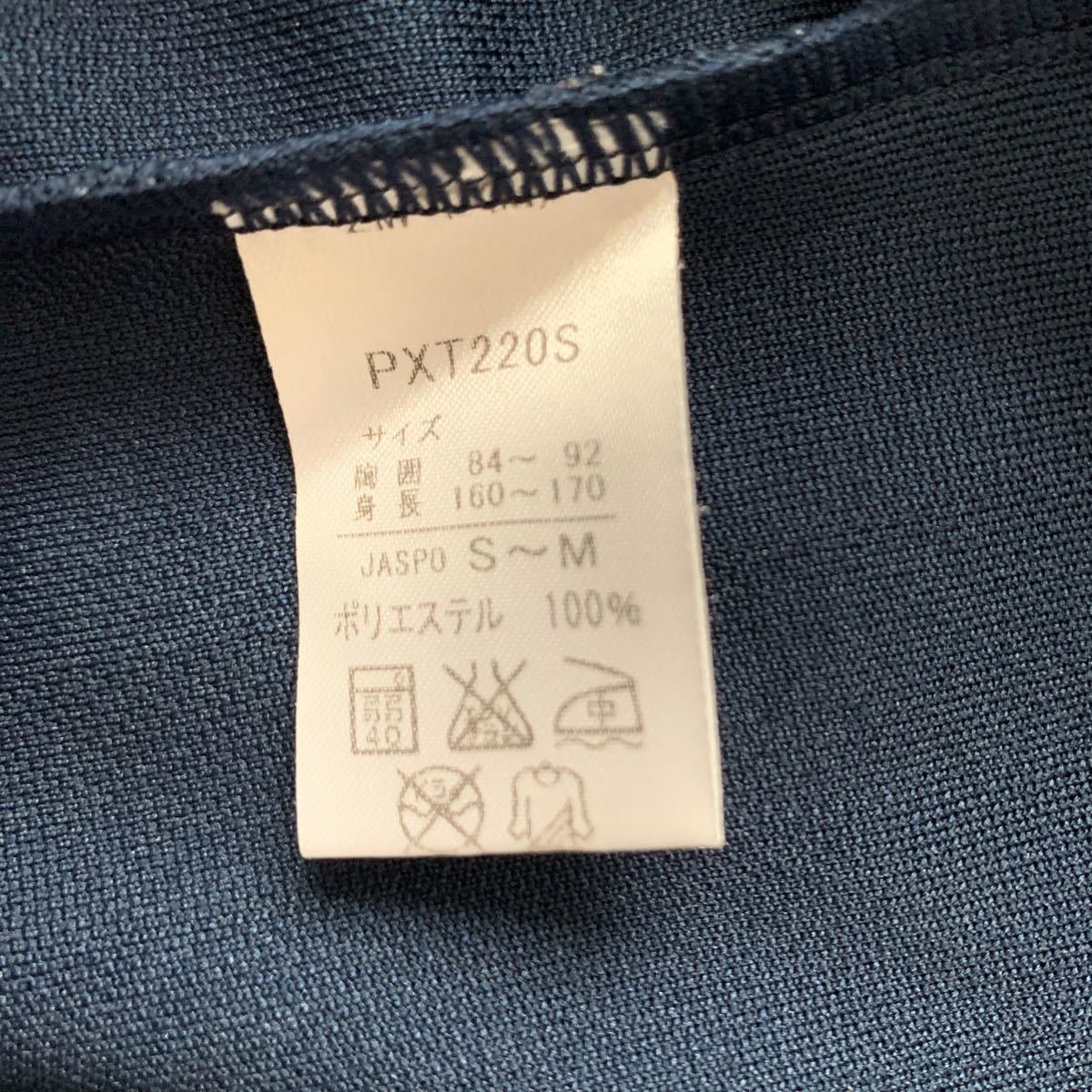 プーマ PUMA ジャージジャケット