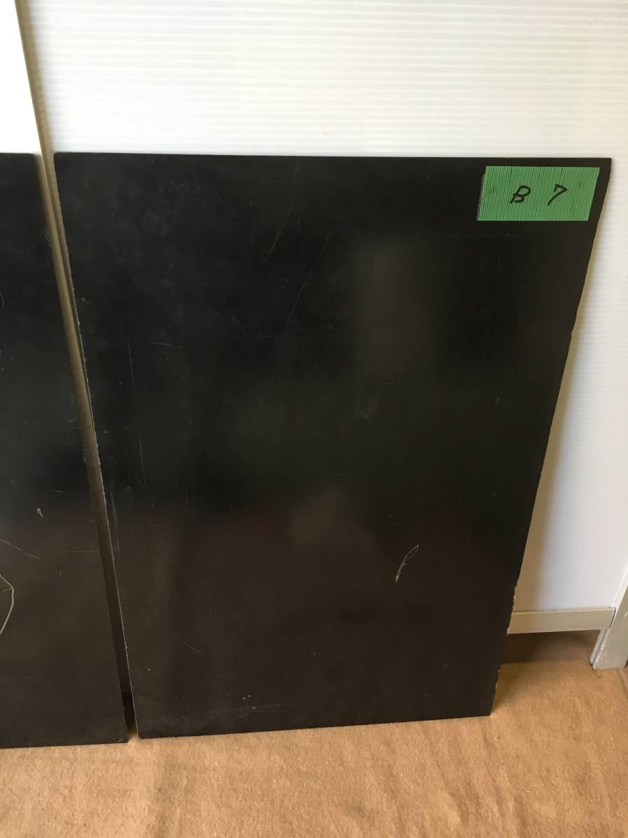 ●B7 引取歓迎 プラスチック板 黒 2枚 51.5x79.5x厚み0.2cm 端材 樹脂素材 切削加工用に 管理:1F_画像2
