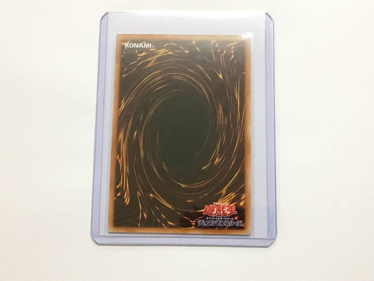 遊戯王 「万物創世龍」 10000シークレットレア イグニッション・アサルト IGAS-JP000_画像3