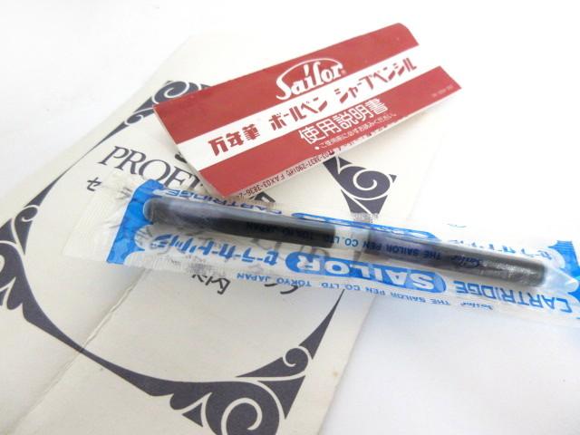 恐らく未使用品です SAILOR セーラー PROFIT プロフィット 万年筆 ペン先 21K 1911 付属品多数 当時品_画像9