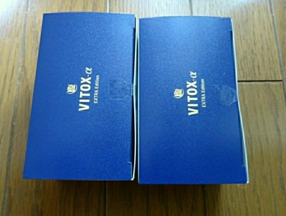 ヴィトックスα edition extra α ヴィトックス 1~10シートバラ売り①_画像2