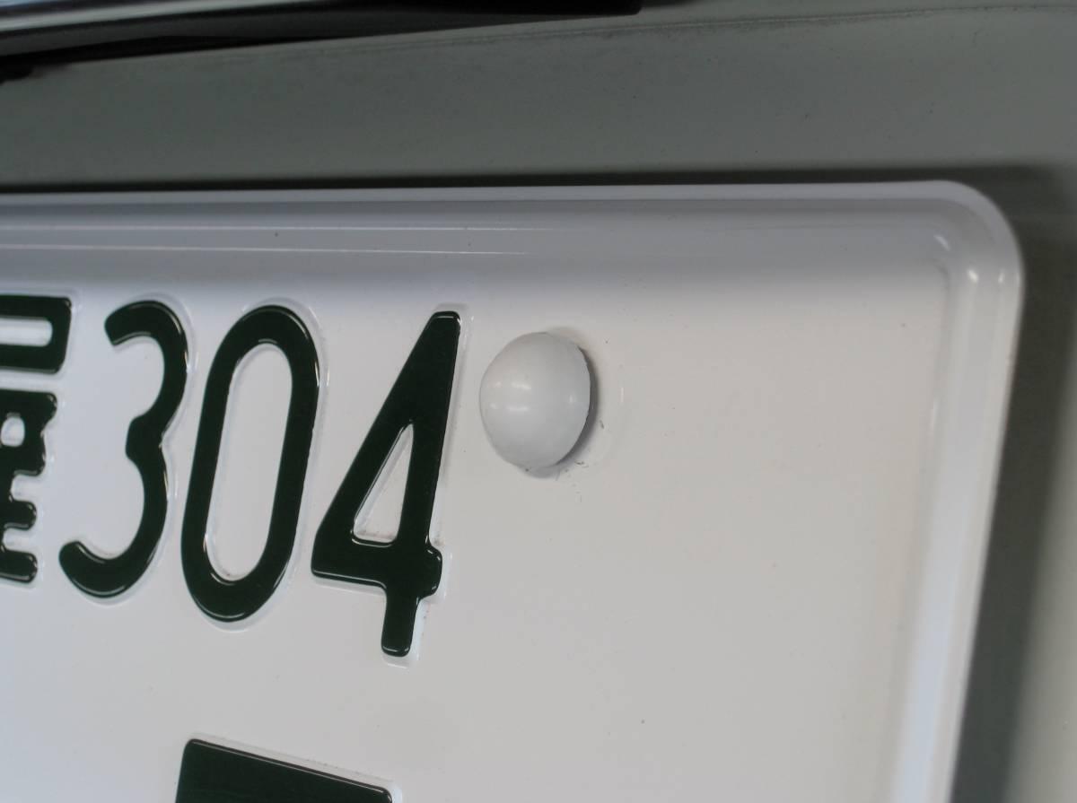 新発想】半球形ナンバーボルトキャップ【COVERCAP】M6六角ボルト専用ボルトカバーG_画像5