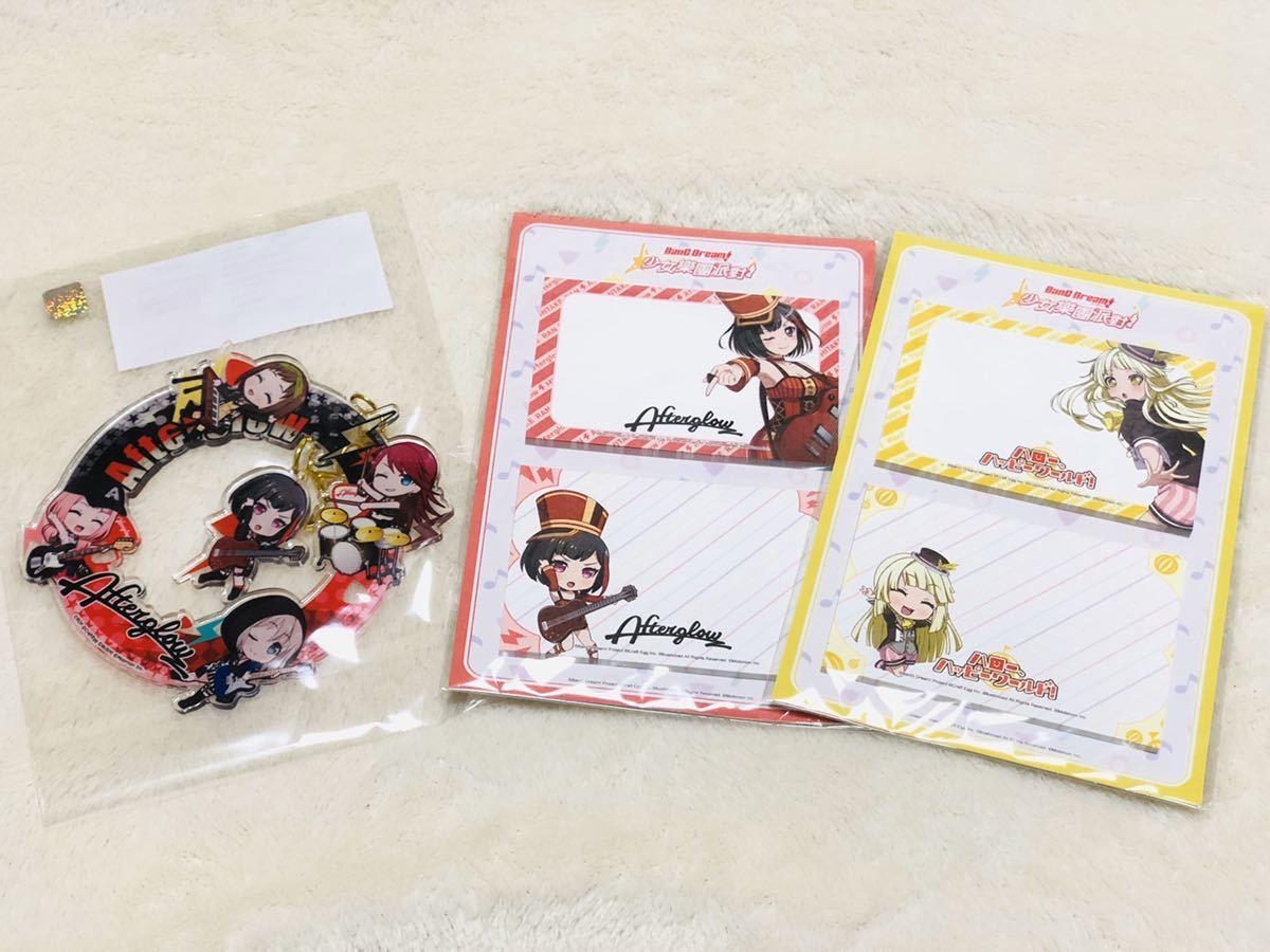 日本未発売 BanG Dream! 台湾アニメコンベンション限定福袋セット /バンドリタペストリーキーチェーンキーホルダーロゼリアRoselia_画像3