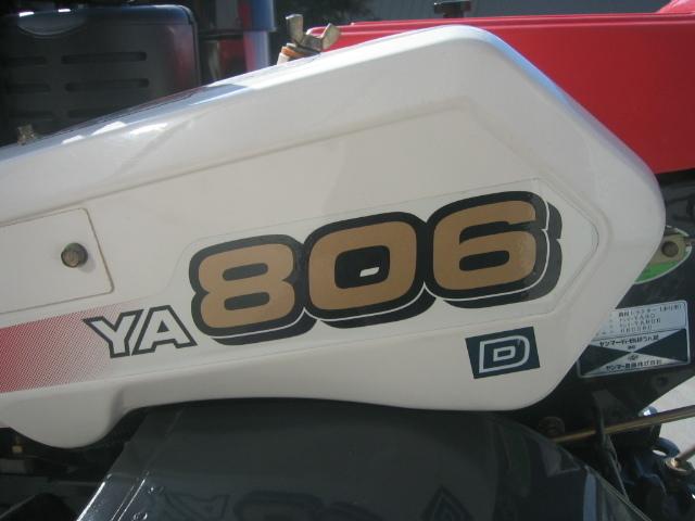 新品未使用長期保管品 ヤンマー耕うん機 YA806D ディーゼルエンジン_画像3