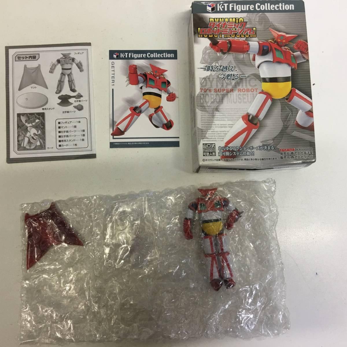 即決 未使用品 タカラ K・Tフィギュアコレクション ダイナミックロボットミュージアム 真ゲッター1 レターパック可能_画像1