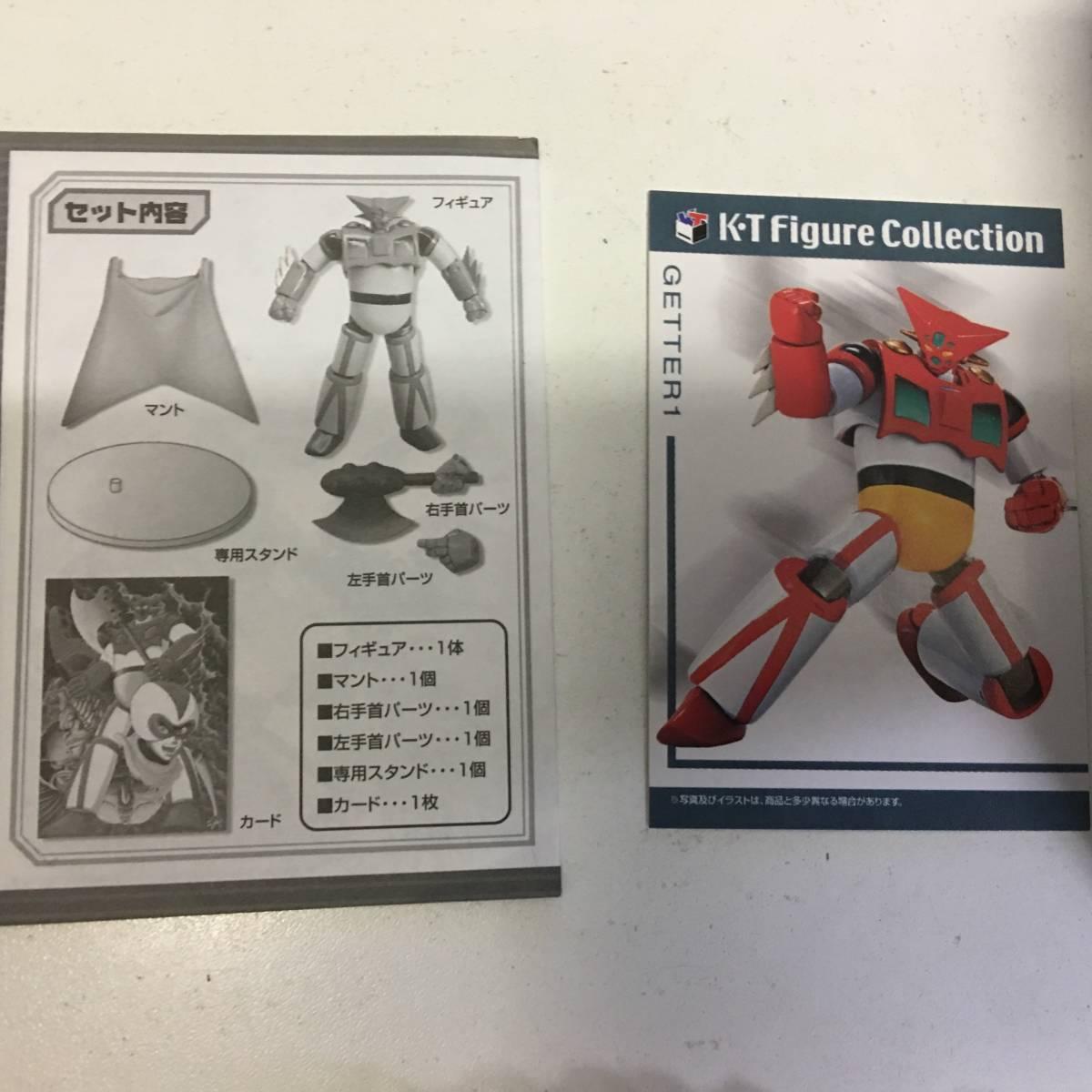即決 未使用品 タカラ K・Tフィギュアコレクション ダイナミックロボットミュージアム 真ゲッター1 レターパック可能_画像4