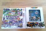 tatsu1231217 - ドラゴンクエストモンスターズ2 イルとルカの不思議なふしぎな鍵 15周年記念 スペシャルフィギュア 限定版 同梱 3DS