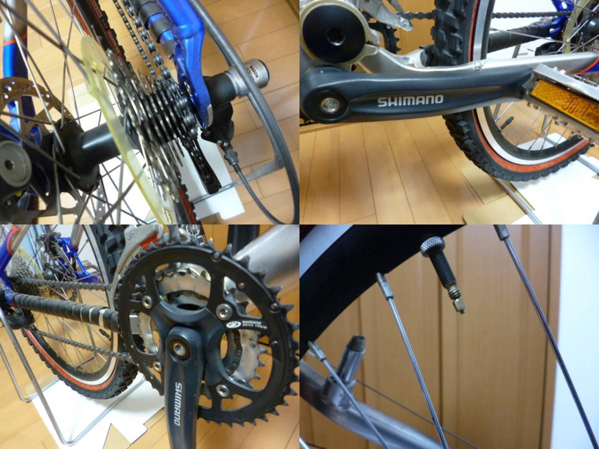 ブリヂストン サイクル スラッガー SD1240 スタンド ダウンヒル マウンテンバイク MTB Wサスペンション ディスクブレーキ_画像8