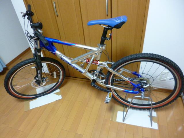 ブリヂストン サイクル スラッガー SD1240 スタンド ダウンヒル マウンテンバイク MTB Wサスペンション ディスクブレーキ_画像1