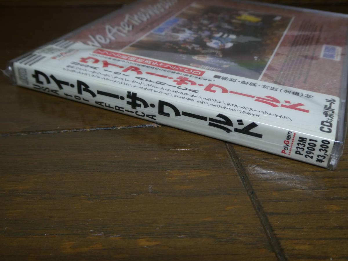 即決!シール帯!ウィ・アー・ザ・ワールド / USA for AFRICA 国内盤帯付きCD プリンスPRINCE未発表曲収録 マイケル・ジャクソン_画像3