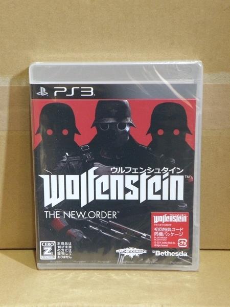 PS3ソフト ウルフェンシュタイン ザ・ニューオーダー 新品 未開封 Wolfenstein the New Order 送料無料 送料込み