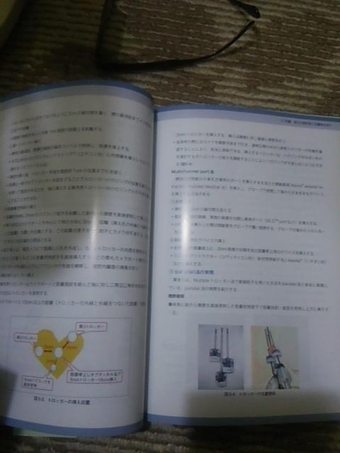 消化器単孔式 腹腔鏡下手術_画像3