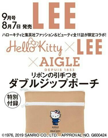 新品未開封 LEE 9月号 雑誌付録 ハローキティ45th Eagle ダブルジップポーチ
