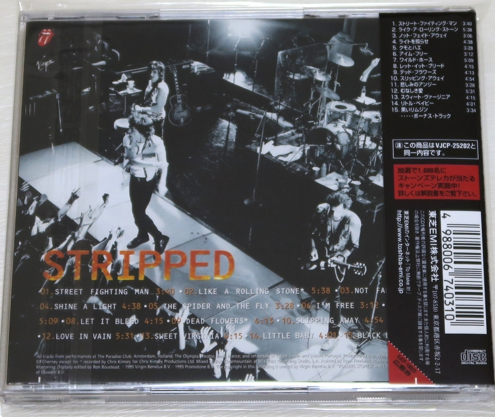 ◇ CD ザ・ローリング・ストーンズ The Rolling Stones STRIPPED 初回限定 日本盤 帯付き ボーナストラック VJCP-18023 新品同様 ◇_画像2