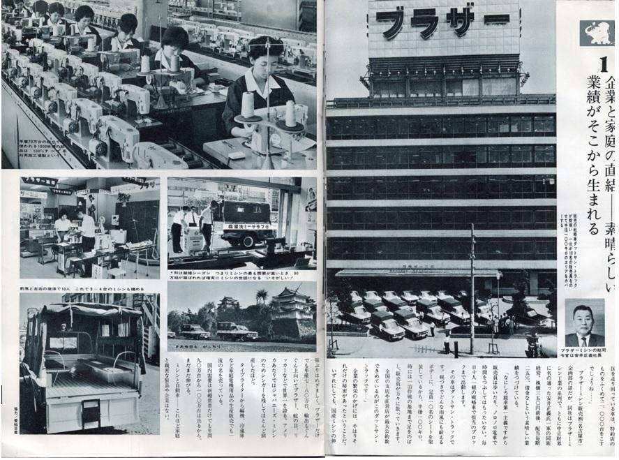 ヤフオク! - 1966年10月 ニッサングラフ 商業車 トラック キ...