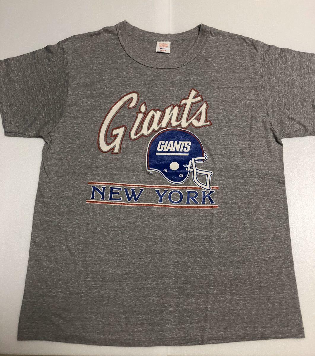 美品! 80s~ USA製 champion チャンピオン ビンテージ tシャツ オフィシャルTシャツ グレー L NFL ニューヨークジャイアンツ 90s トリコタグ_画像1