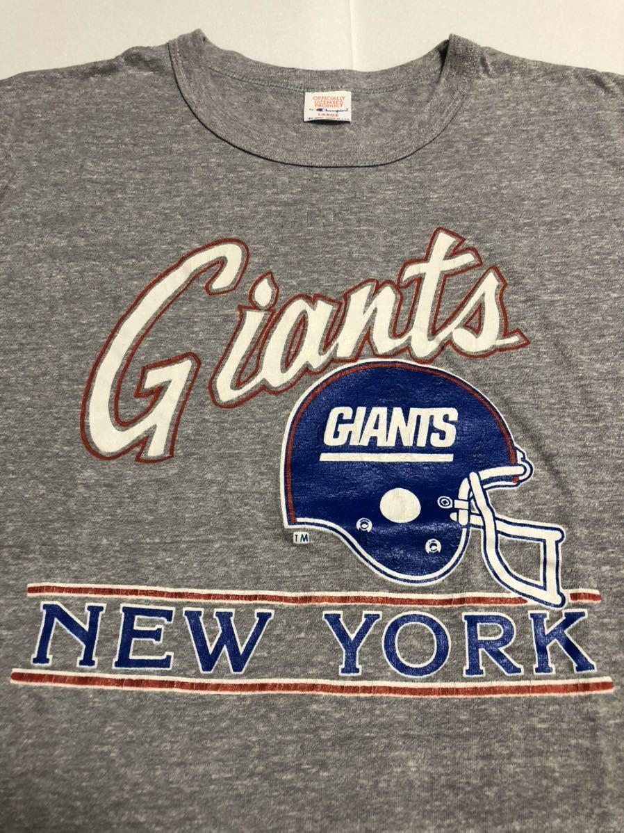 美品! 80s~ USA製 champion チャンピオン ビンテージ tシャツ オフィシャルTシャツ グレー L NFL ニューヨークジャイアンツ 90s トリコタグ_画像3