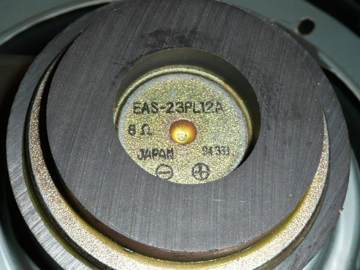 送料込みテクニクス23cmウーファーペア・国産動作品_画像10