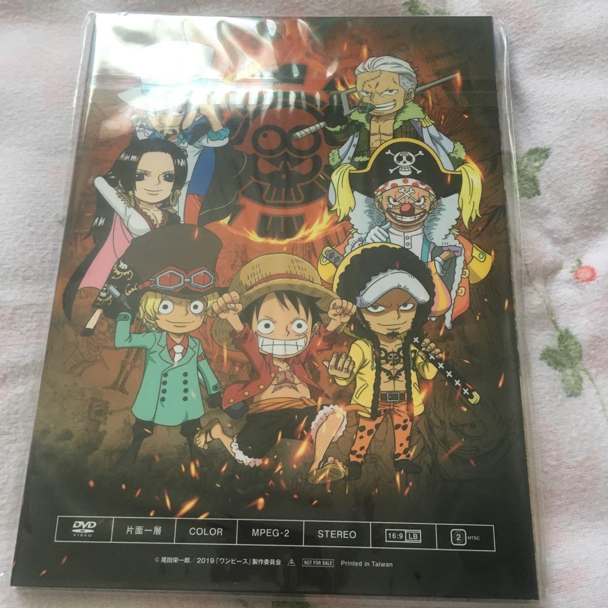 スタンピード dvd