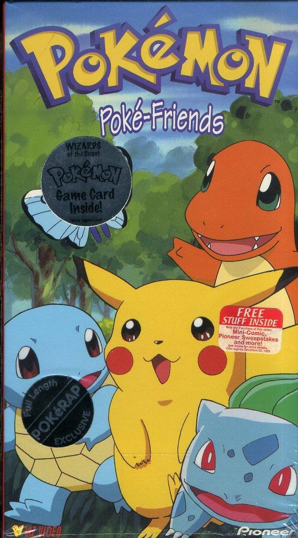 即決〈同梱歓迎〉VHS ポケットモンスター Poke-Friends アニメ ビデオ◎その他多数出品中∞3332_画像1