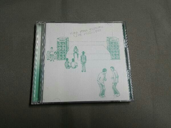 ゆらゆら帝国 CD YURA YURA TEIKOKU LIVE 2005-2009-CD-_画像1