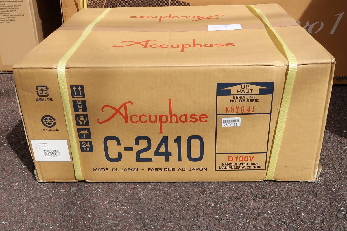 ◆◇美品 Accuphase プリアンプ/コントロールアンプ C-2410 アキュフェーズ◇◆