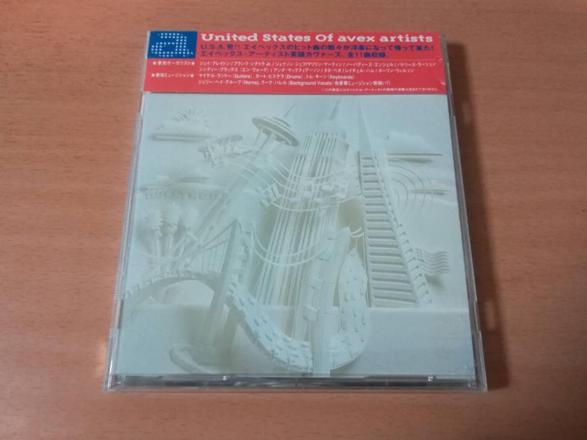 CD「United States Of avex artists」邦楽英語カバー 浜崎あゆみ ELT 相川七瀬DA PUMP●_画像1