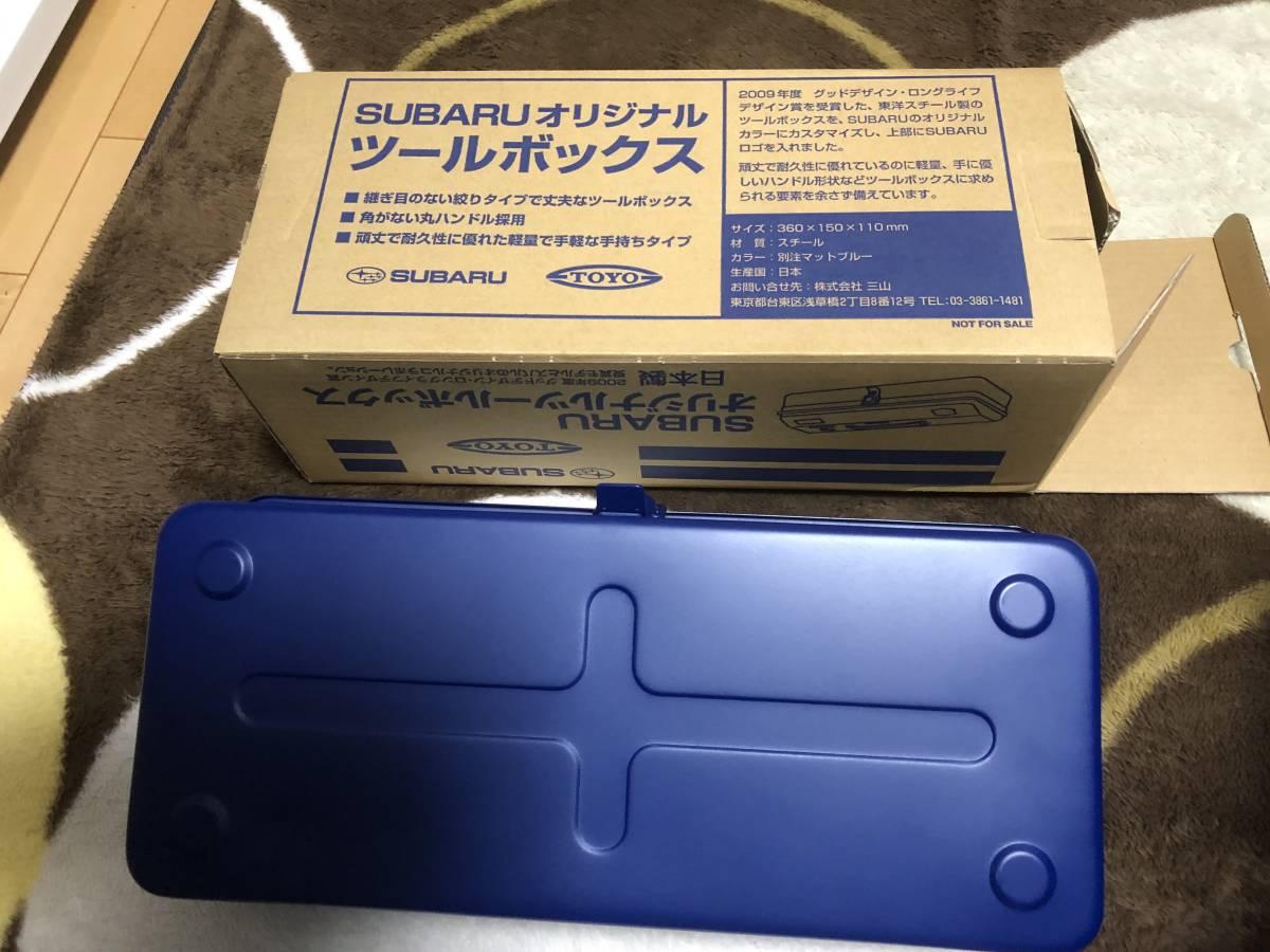 SUBARU TOYO製 TOOLBOX スバルツールボックス 新品未使用品 非売品 おみくじ特賞_画像3