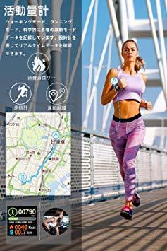 2019最新版 スマートウォッチ 多機能スポーツウォッチ 活動量計 心拍計 血圧計 歩数計 IP67防水_画像3