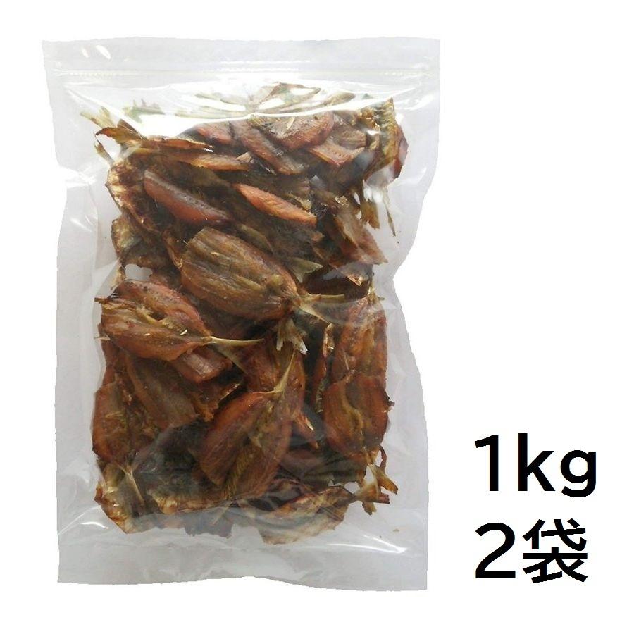 焼あじ 2kg チャック袋 1000gX2袋 九州工場製造品 焼きあじ 黒田屋_画像2