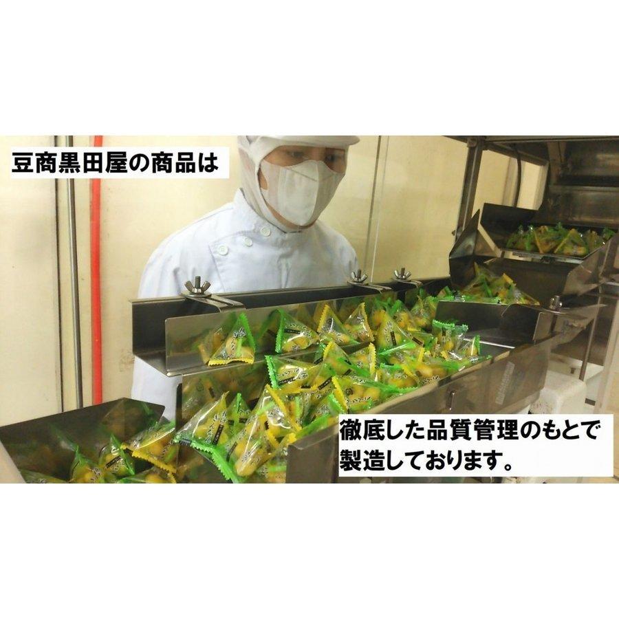 職人が手むきした 渋皮付き 煎りピーナッツ 4kg(500gx8袋) チャック袋 九州工場製造品 黒田屋_画像3