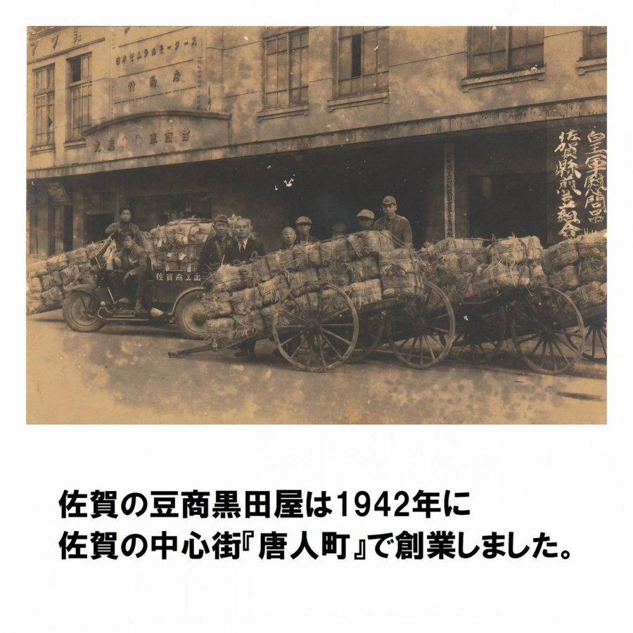 職人が手むきした 渋皮付き 煎りピーナッツ 4kg(500gx8袋) チャック袋 九州工場製造品 黒田屋_画像4