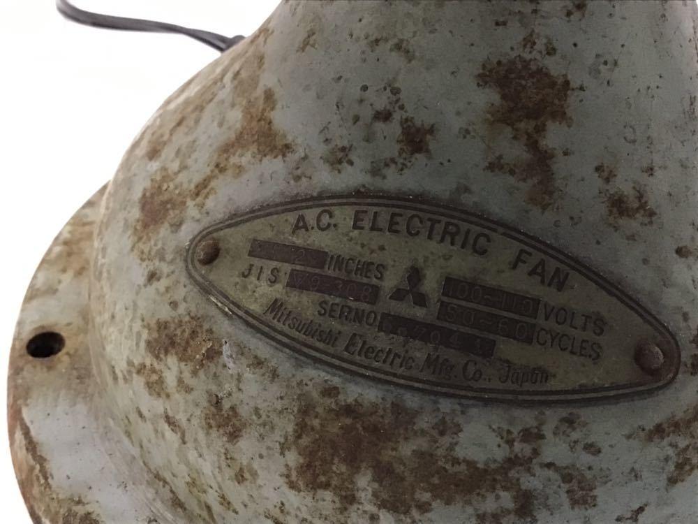 ●昭和レトロ● 三菱 鉄羽根 3枚羽根 扇風機 羽根径30cm MITSUBISHI アンティーク 古民家 古い_画像6