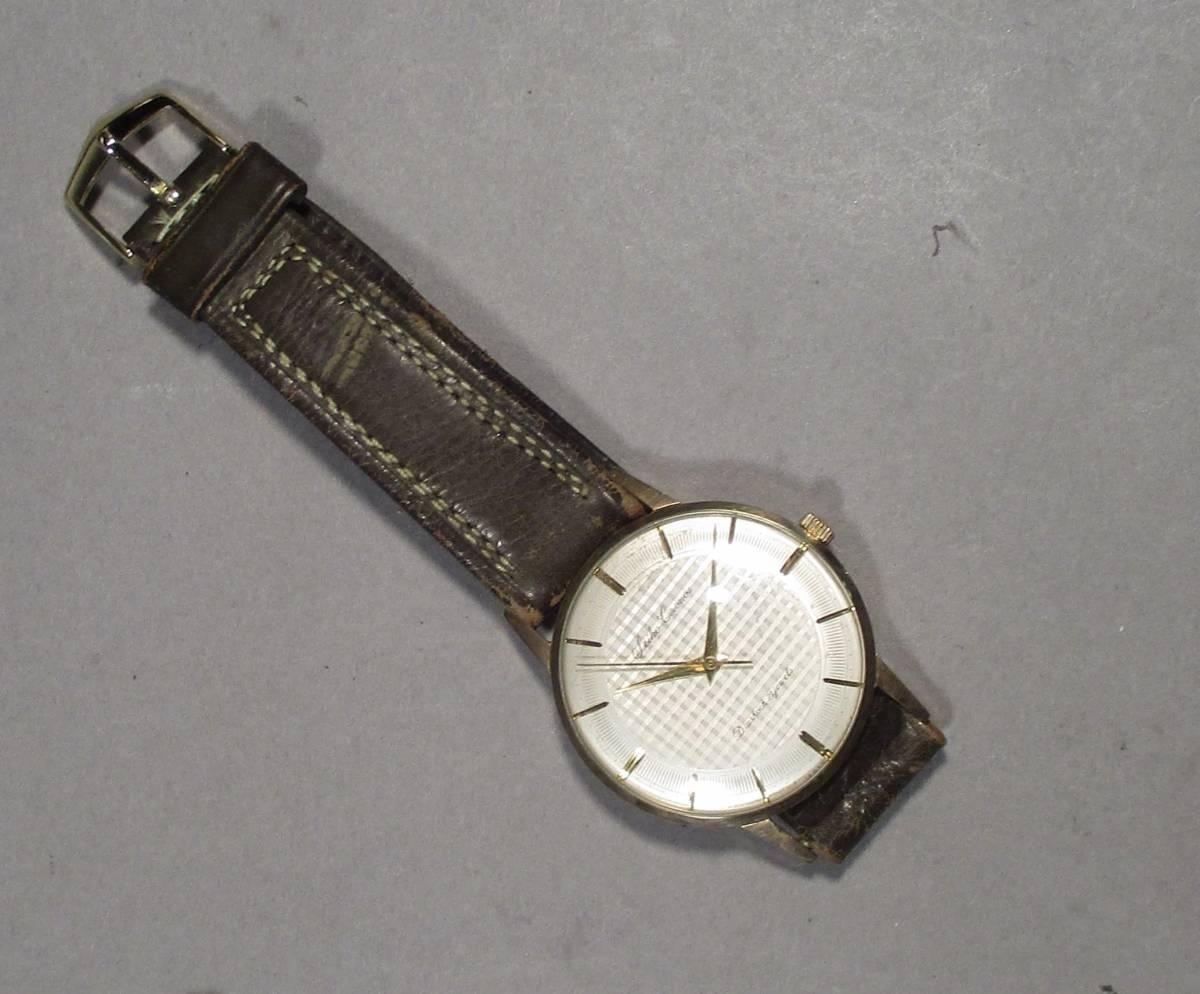 Аукционе на продать часы золотые нео лайн ломбард ооо часовой