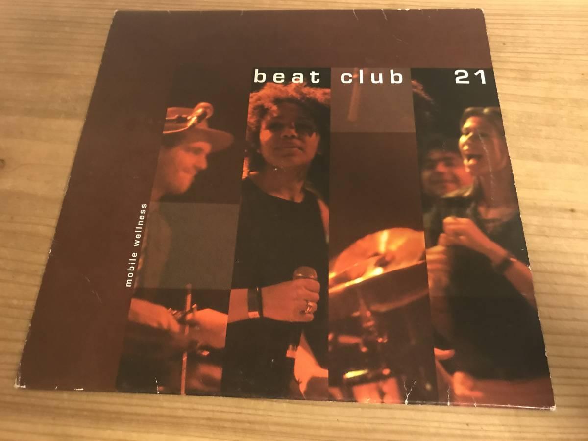 Beat Club 21 - Mobile Wellness (12'×2)_画像1