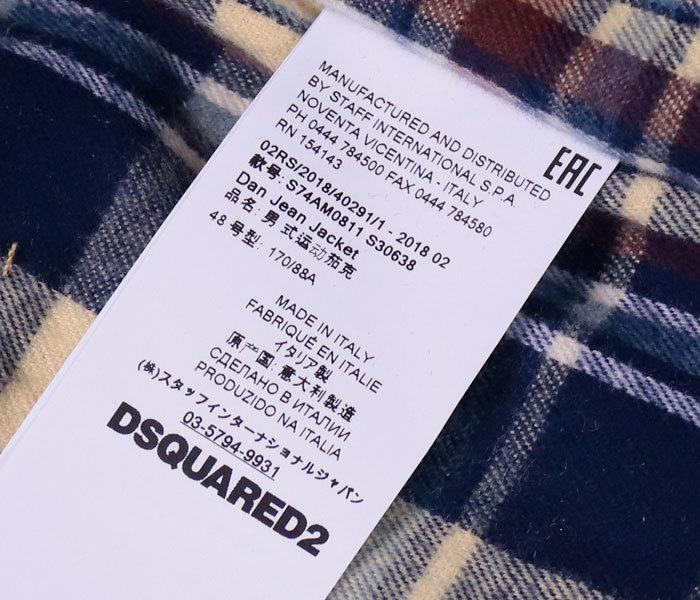 13.2万円 新品◆DSQUARED2・ディースクエアード/サイズ46 【DAN JEAN JACKET】真冬も抜群の保温性!中綿注入 ボアデニムジャケット_画像9