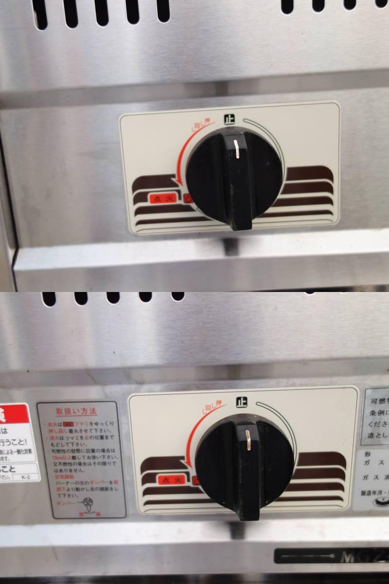 【中古】K▼マルゼン 業務用 ガス自動餃子焼器 2016年 スタンダードシリーズ 卓上 都市ガス 天然ガス 13A MGZ-066W (15929)_画像7