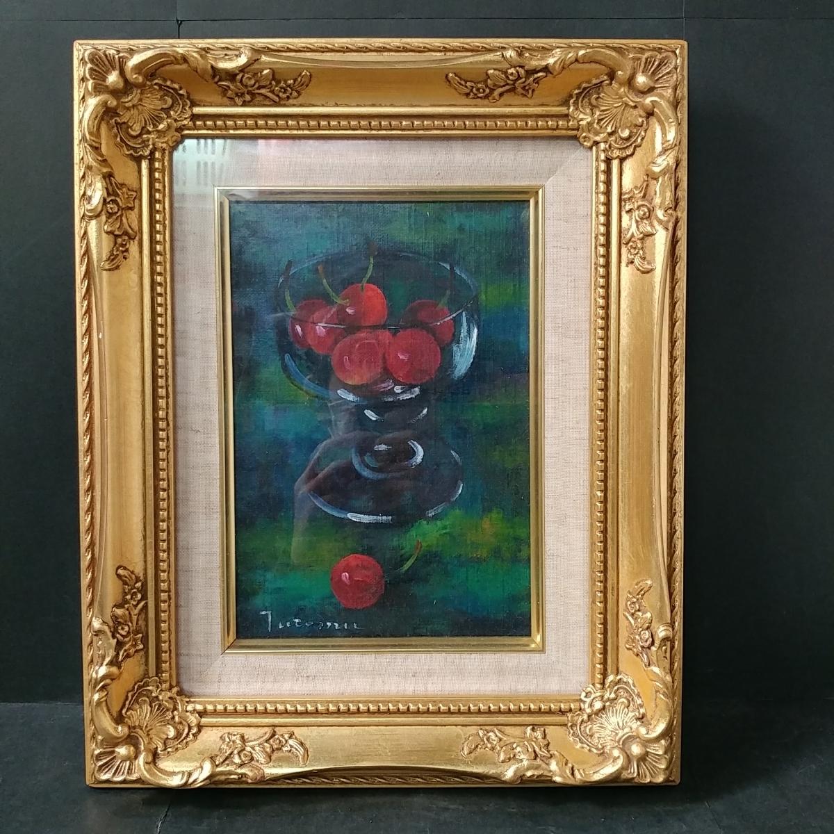 作者不明 グラスとさくらんぼ サイン在 額装 油絵 油彩 絵画 静物画 インテリア 美術