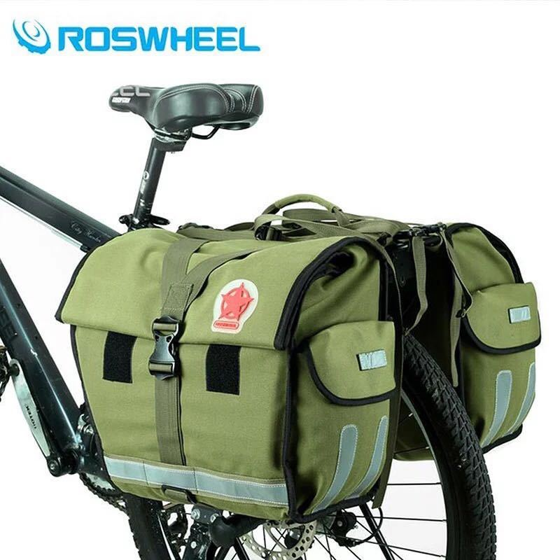 Roswheel 緑のキャンバス防水ダブル自転車バイクパニエリアシートバッグバイクポーチ 40-50L バイクトランクラックバッグ Bycicle_画像1