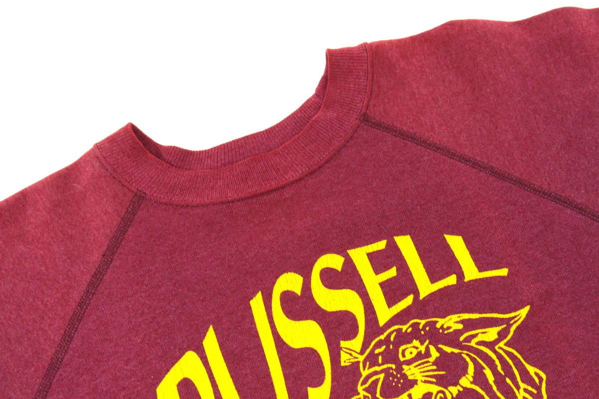 【80's】RUSSELL SCHOOL ビンテージ スウェット トレーナー M 38-40 バーガンディ USA製 HANES ラッセルスクール カレッジ ヘインズ_画像4