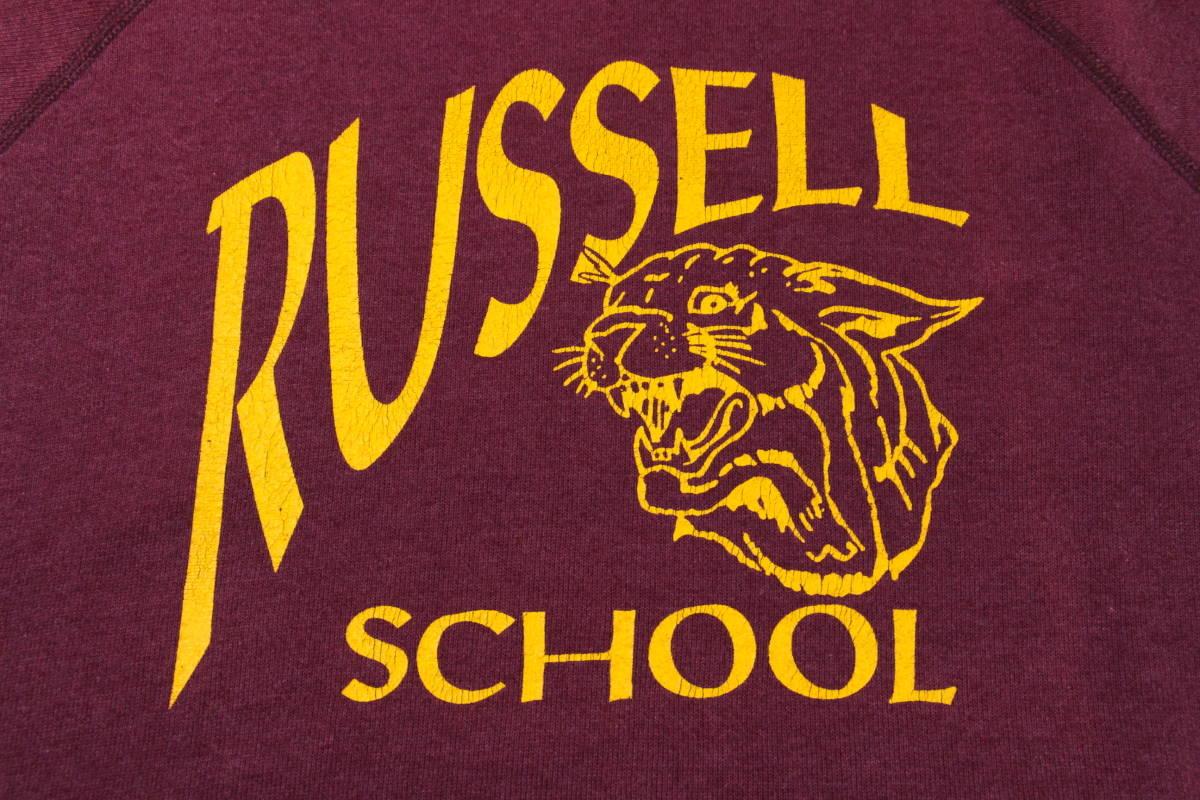 【80's】RUSSELL SCHOOL ビンテージ スウェット トレーナー M 38-40 バーガンディ USA製 HANES ラッセルスクール カレッジ ヘインズ_画像3
