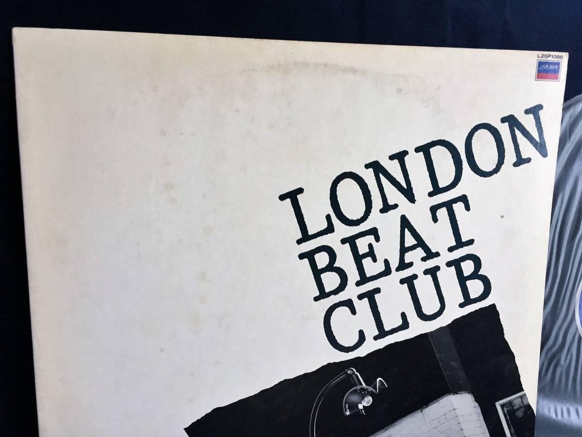 見本盤 sample 解説付 LP ロンドン・ビート・クラブ LONDON BEAT CLUB L25P-1088_画像5