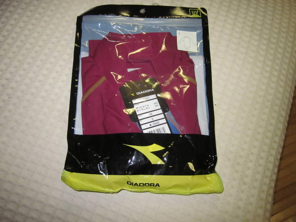 ディアドラ~diadora FP0307/38 コンプレッションタイプ メンズ長袖インナーシャツ エンジ S 3850円