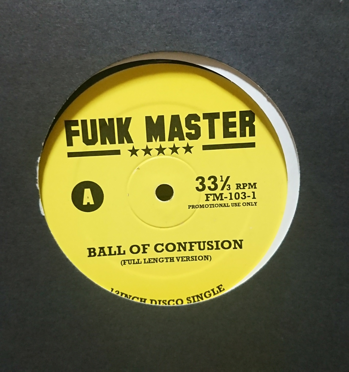 Undisputed Truth /Brass Construction - Ball Of Confusion / Changin ファンク ソウル名盤 12インチ盤_画像2