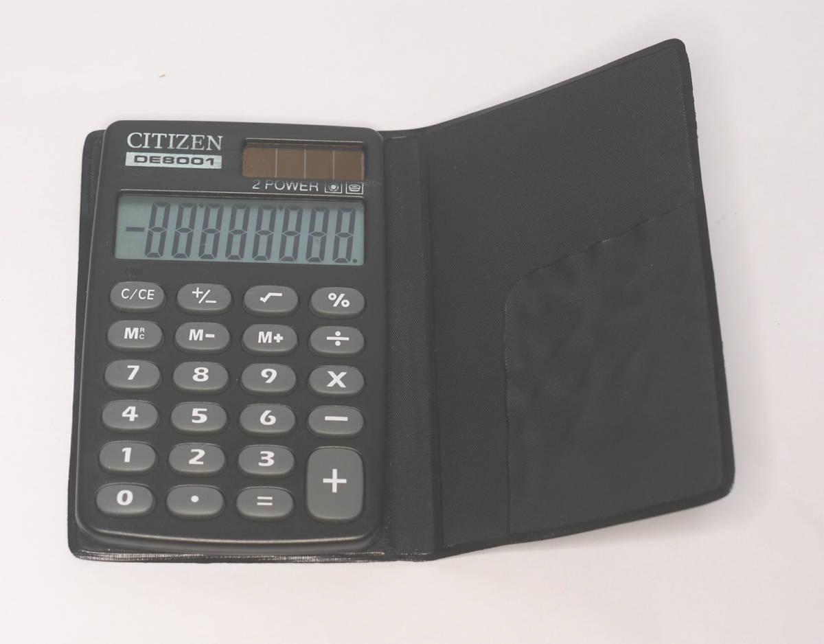 送料込み CITIZEN シチズン ミニ電卓 DE8001