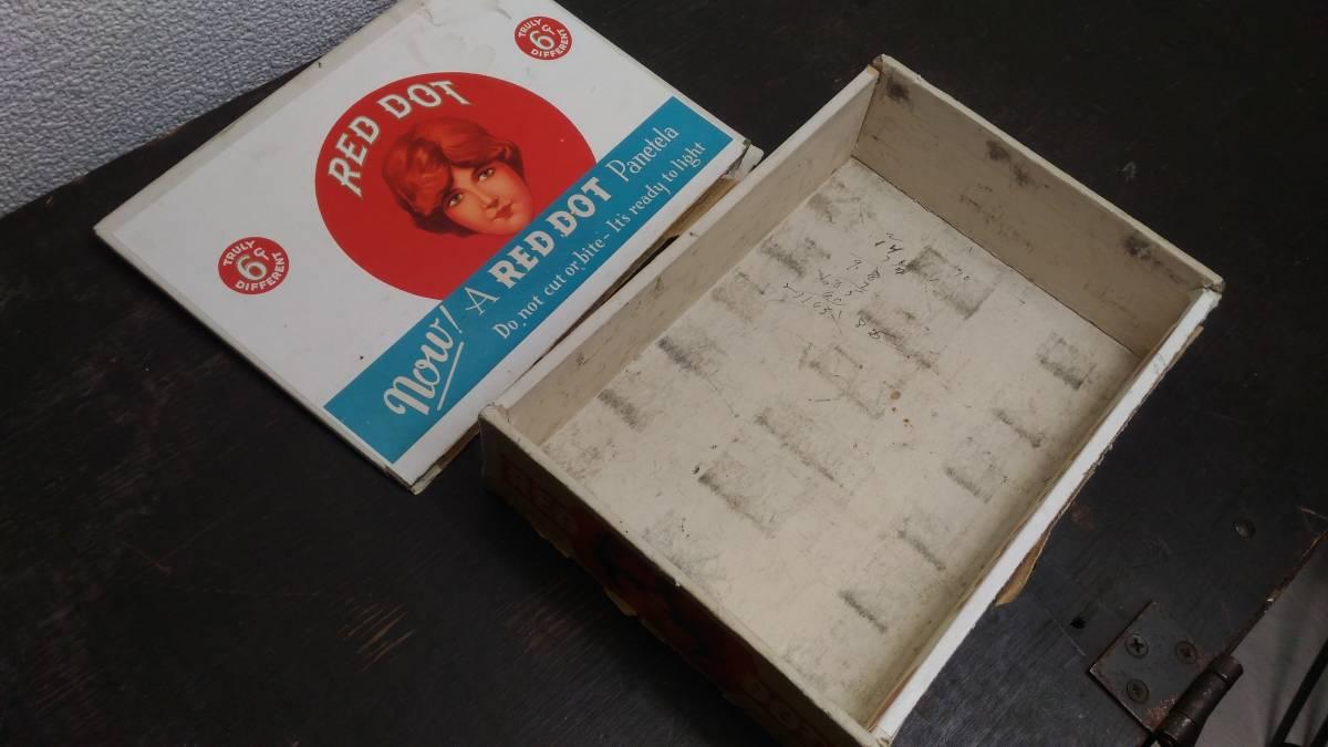 アメリカ 葉巻 シガー ボックス RED DOT ヴィンテージ 1950s_画像3